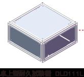 DLD111L(直線往復仕様)卓上型耐久試験機