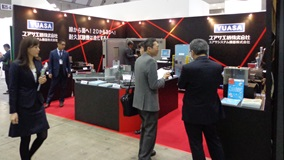 ELECTROTEST JAPAN 2014
