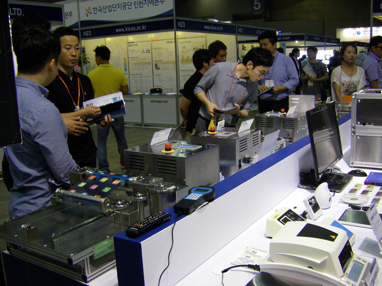 ADVANCED TECH KOREA 2015 ご来場の御礼